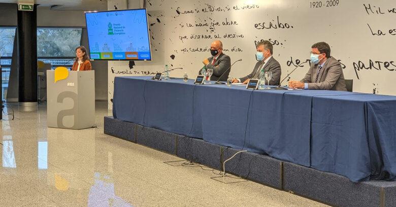 SE ABRIÓ LA CONVOCATORIA 2021 DEL PREMIO NACIONAL DE EFICIENCIA ENERGÉTICA